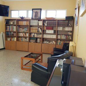 Biblioteca Tercera Edad